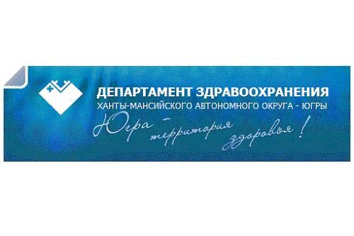 Сайт Департамента здравоохранения Ханты-Мансийского автономного округа - Югры. Модуль медицинской статистики