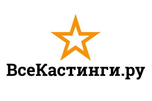 """Портал для актеров, моделей, промоутеров """"ВсеКастинги.ру"""""""
