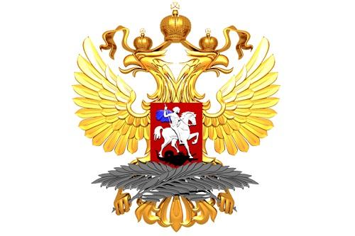 Официальный сайт Министерства иностранных дел Российской Федерации