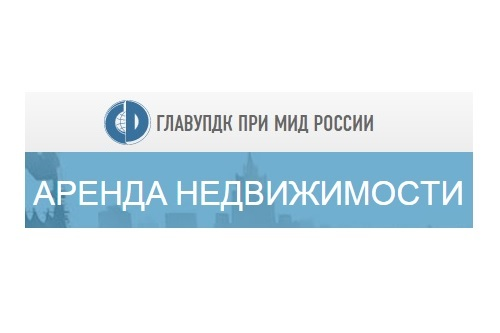 """Website """"Real Estate for Rent"""" GlavUpDK at the Ministry of Foreign Affairs"""