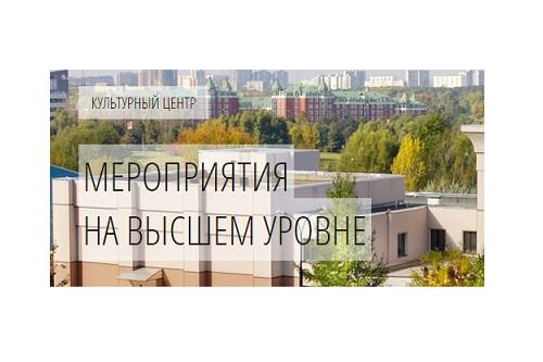 Сайт Культурного Центра ГлавУпДК при МИД России