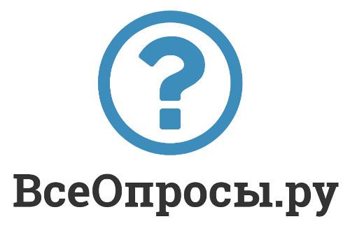 """Агрегатор платных опросов, фокус-групп, холл-тестов, оплачиваемых интервью, домашних визитов """"ВсеОпросы.ру"""""""