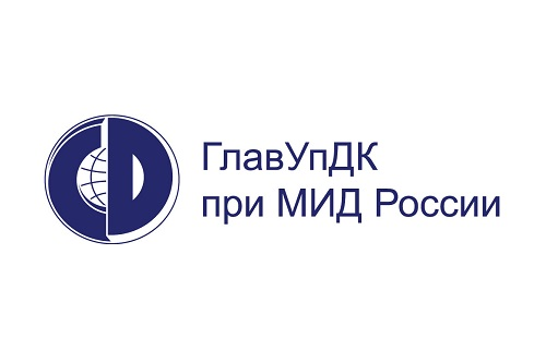 Official site of the Main Production and Commercial Department for the Service of the Diplomatic Corps under the Ministry of Foreign Affairs of the Russian Federation