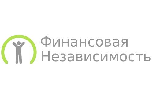"""Домашняя онлайн бухгалтерия """"Финансовая Независимость"""""""